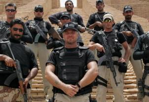 Вооруженная охрана объекта