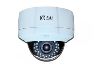 Антивандальная ip-камера